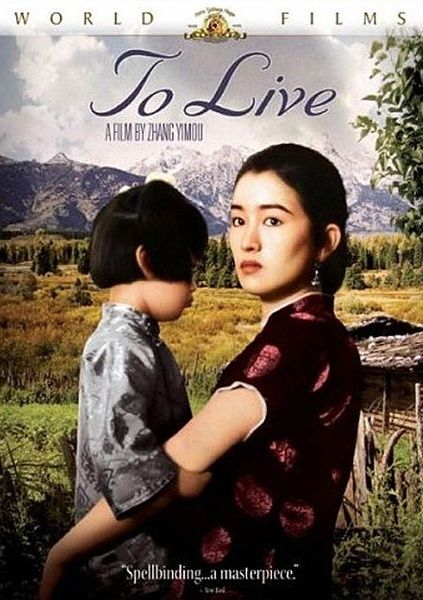 """To Live"" by Zhang Yimou won the Grand Jury Prize and Best Actor Prize in Cannes in 1994.  In the 1940s, Xu Fugui is a rich man's son and compulsive gambler, who loses his family property to a man named Long'er. His behaviour also causes his long-suffering wife Jiazhen to leave him, along with their daughter, Fengxia and their unborn son, Youqing. http://www.chinaentertainmentnews.com/2015/05/17-chinese-films-with-cannes-award.html"