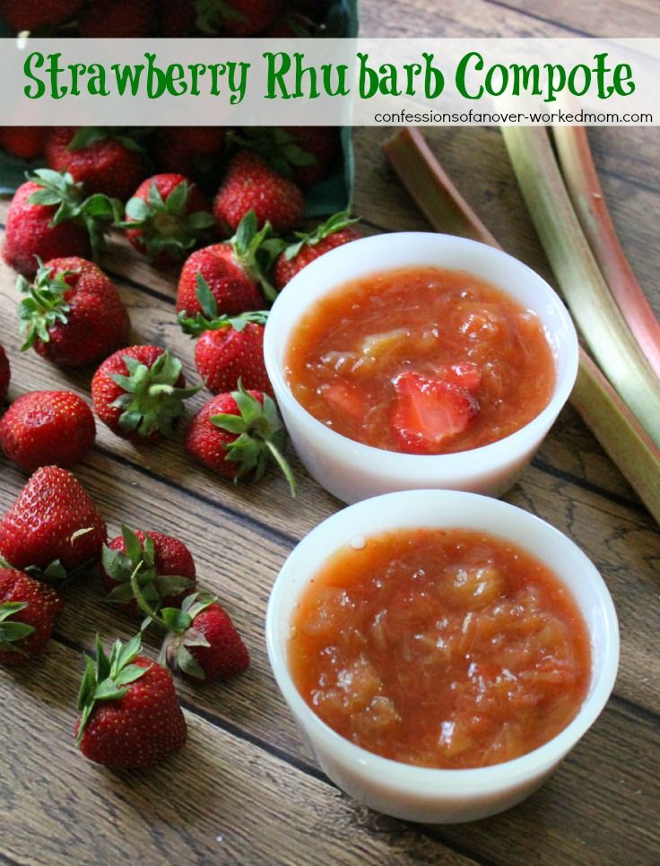 Strawberry Rhubarb Compote Recipe by ellenblogs