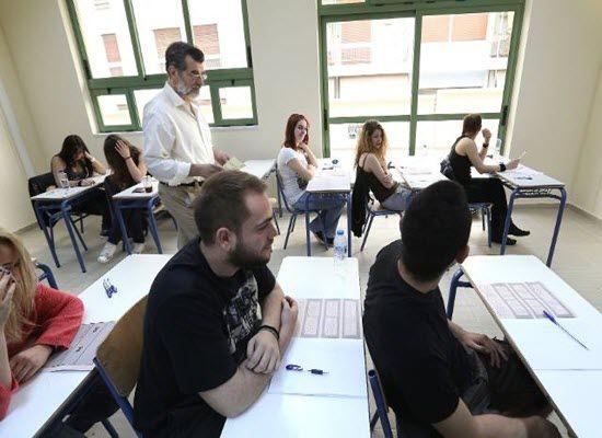 25-06-16 Τα σημερινά θέματα στις Επαναληπτικές Εξετάσεις των ΕΠΑΛ    25-06-16 Τα σημερινά θέματα στις Επαναληπτικές Εξετάσεις των ΕΠΑΛΠρογραμματισμός Υπολογιστών (Νέο Σύστημα) Δομημένος Προγραμματισμός (Παλαιό Σύστημα)Οικοδομική (Νέο και Παλαιό Σύστημα)Αρχές Οργάνωσης και ΔιοίκησηςΣτοιχεία ΠαθολογίαςΧαράλαμπος Κ. Φιλιππίδης Μαθηματικός   Πανελλαδικές