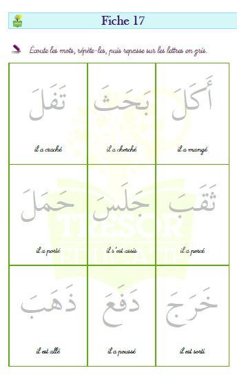 apprendre l'arabe c'est facile