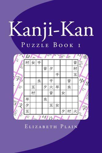 Kanji-Kan: Puzzle Book 1 (Volume 1)