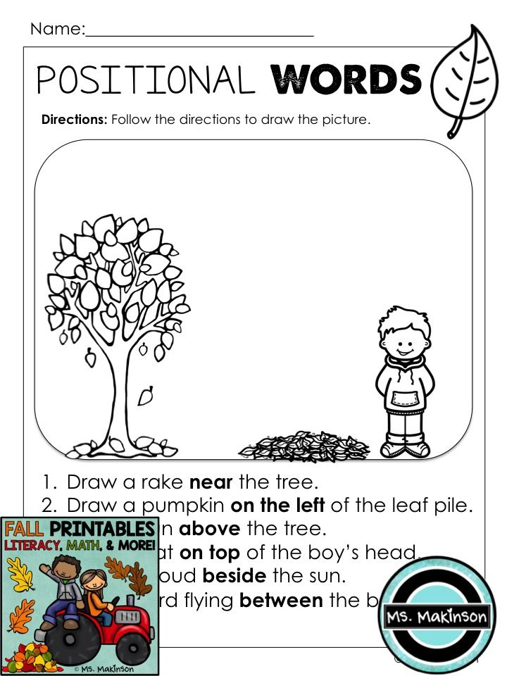 fall printables literacy math science student teaching ideas
