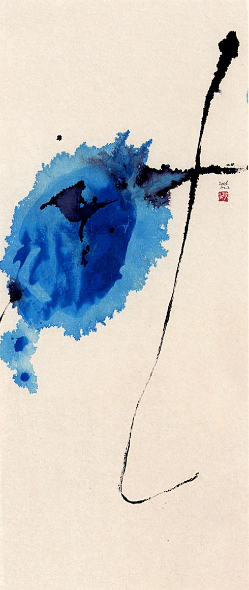 Minjung Kim, Cobalt (Cobalto)     2001  Watercolour and ink on rice paper  (Acquarello e inchiostro su carta di riso)  61 x 25 cm