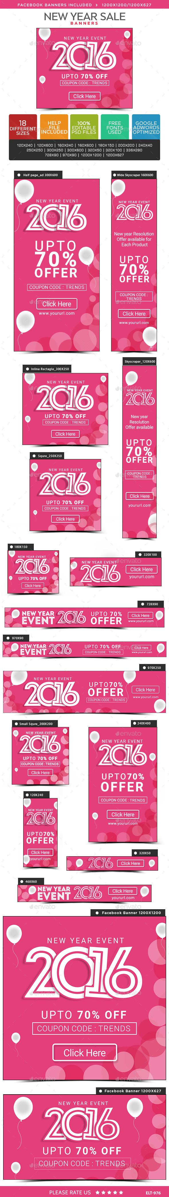 New Year Sale Web Banners Template PSD #design #ad Download: http://graphicriver.net/item/new-year-sale-banners/14154114?ref=ksioks
