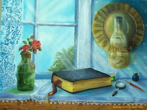 Христианское пение - Уходят годы...