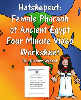 ancient egypt lesson plan pdf
