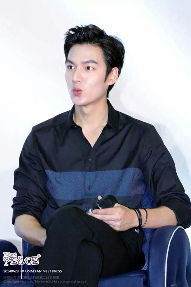 Kisses for you from Lee Min Ho