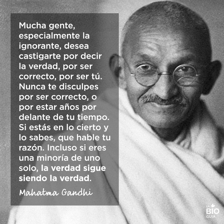 #Frases #Quotes  #inspirational Mahatma Gandhi                                                                                                                                                                                 Más