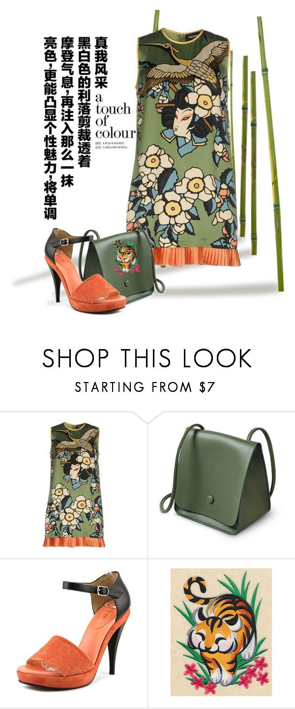 """""""Ruffles"""" by lavalu-1 ❤ liked on Polyvore featuring Dsquared2, Rebeca Sanver and ruffles"""