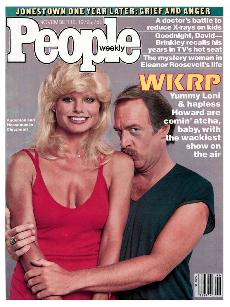 Loni Anderson and Howard Hesseman on the cover of People - November 1979