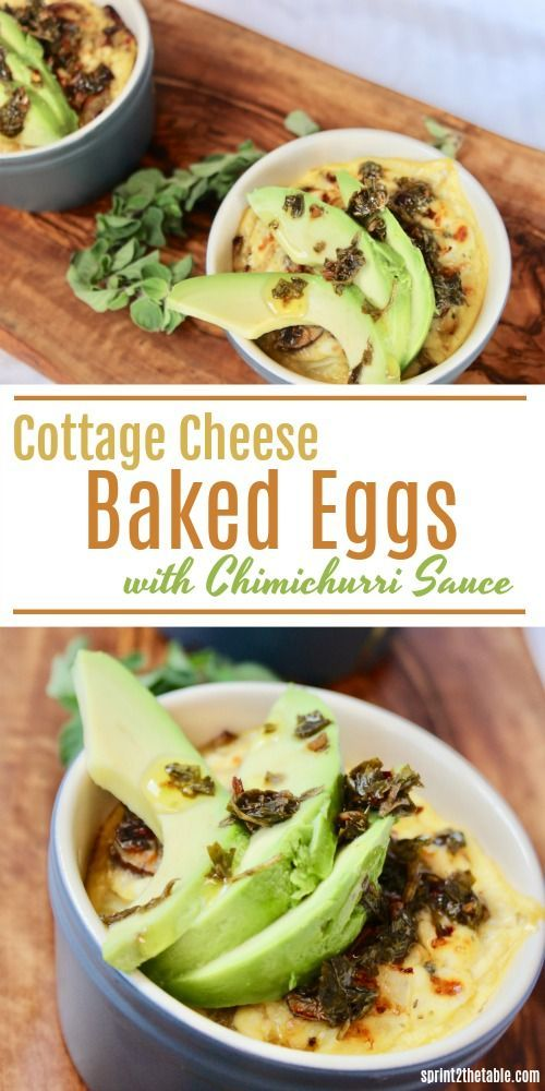 cottage cheese baked eggs with chimichurri sauce recipe rh pinterest com