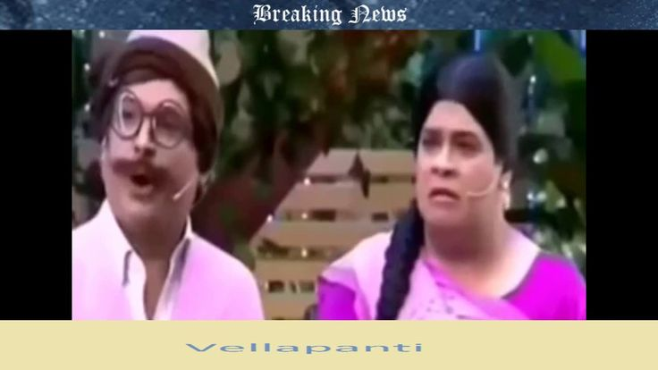 Kapil sharma As Rajesh Arora Is Best very Funny  कपिल शर्मा राजेश अरोड़ा...