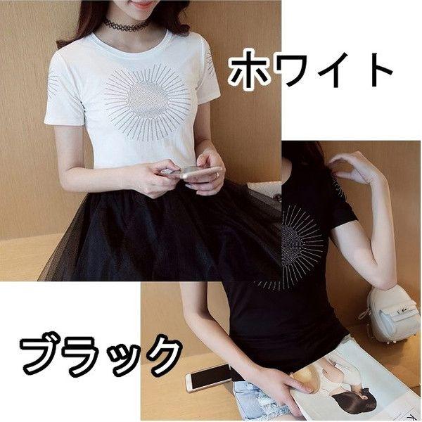 キラキラ ビジュー 半袖Tシャツ レディース ラウンドネック きれいめ