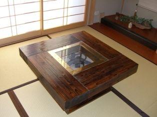 囲炉裏風テーブル