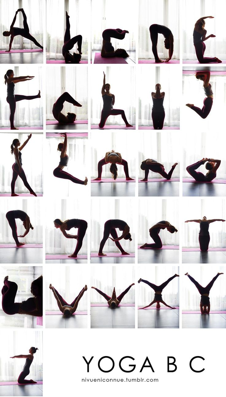 YOGA..BC!!! ..... ABC poses for Yogi .... I will try a few of these poses :)