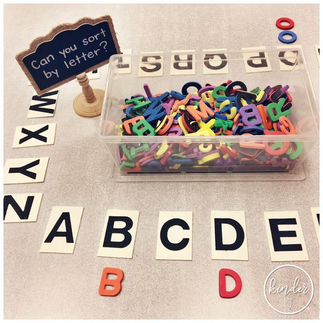 A Pinch of Kinder - Sorting Centre - Can You Sort by Letter?