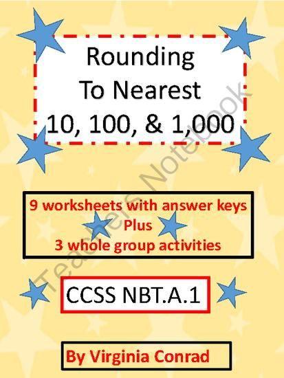 17 Best images about Rounding numbers classroom on Pinterest ...