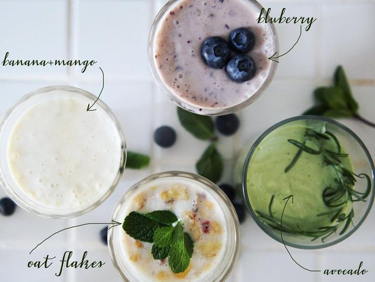 Может быть организуем премию рецепт года? Идеи? А сейчас сохраняйте ингредиенты для приготовления смузи из миндального молока! Рецепт миндального молока найдете в сторис ✅  Ингредиенты: ▪️смузи №1: банан+манго+натуральный йогурт+миндальное молоко ▪️смузи №2: черника+банан+кефир ▪️смузи №3: авокадо+белый йогурт+кефир ▪️смузи №4: овсяные хлопья (предварительно замоченные в кефире или белом йогурте, или, если с завтрака осталась каша, можно использовать ее)+банан+миндальное молоко ------- О том…