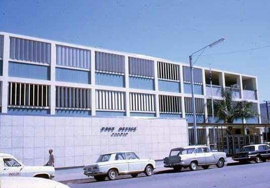 Darwin Post Office 1971