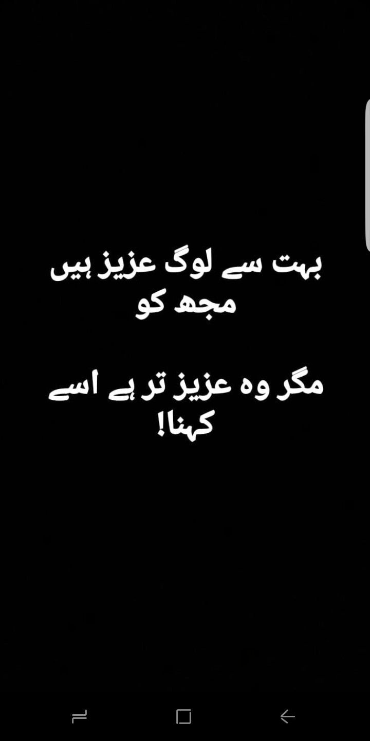 Funny Poetry In Urdu For Students 2 Lines : funny, poetry, students, lines, Smj..., 😘😘😘😘😘😘😘😘😘😘😘😘, Funny, Poetry,, Poetry, Urdu,, Heartfelt, Quotes