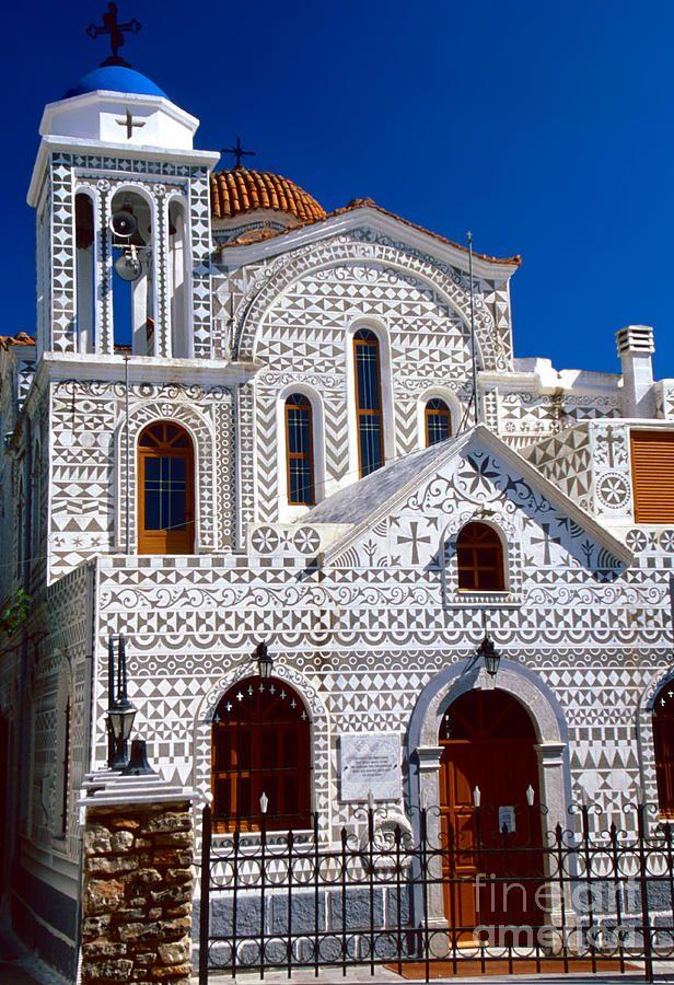 Church Of Geometric Pattern Pyrgi village in Chios Island,Greece