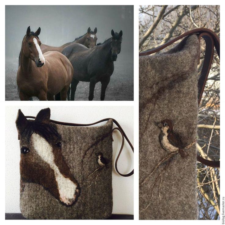 """Купить Сумка с лошадью """"от сердца к сердцу"""" валяная эко сумка из войлока - авторская сумка"""