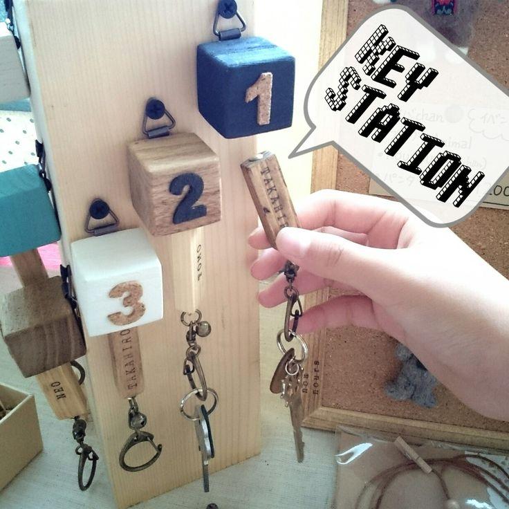 『Key Station』 CUBEにマグネットが付いているので 名前入りの真鍮ビス付き木製キーホルダーに鍵を付ければ 簡単に脱着が可能!
