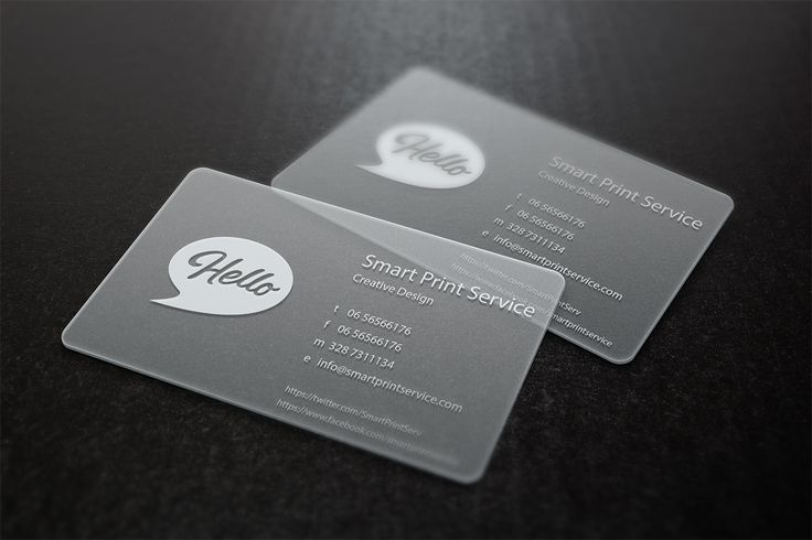 Single side clear frost PVC card with white ink.