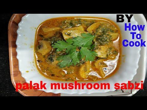 Palak mushroom sabji||spinach mushroom curry||mashroom palak recipe in hindi||by taste me best