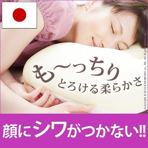 顔にシワがつかない シンデレラピロー 43×63cm 枕 洗える 日本製 ポイント