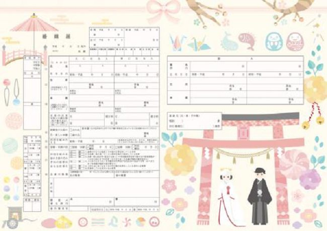 Free to download Japanese marriage applications are cute, stylish, and legally binding