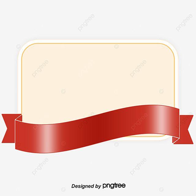مربع الكتابة الجولة مربع شريط Png وملف Psd للتحميل مجانا In 2021