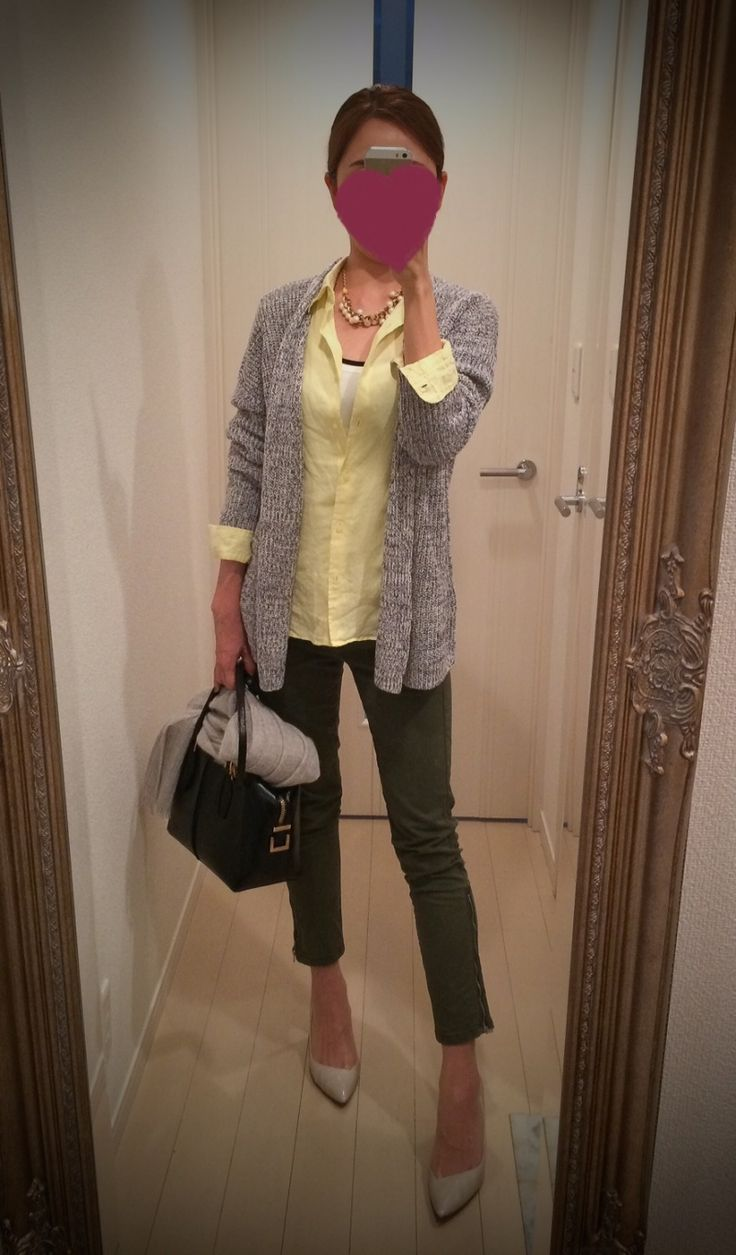 Yellow shirt, gray sweater, olive green pants - http://ameblo.jp/nyprtkifml