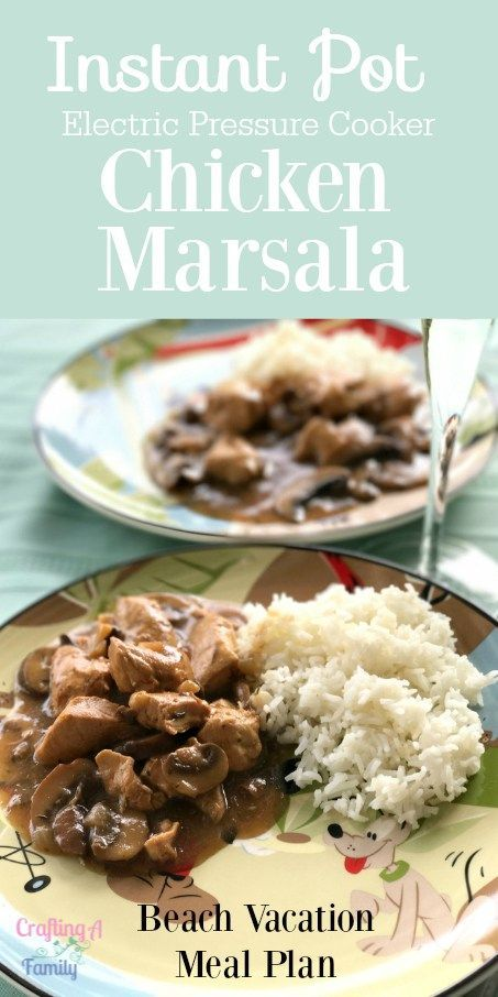Simple Easy Electric Pressure Cooker Instant Pot Chicken Marsala Recipe