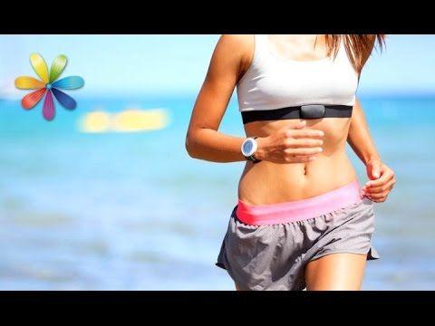 Похудеть на 10 кг за месяц с помощью «кардио хай-тек»! – Все буде добре. Выпуск 688 от 15.10.15 - YouTube