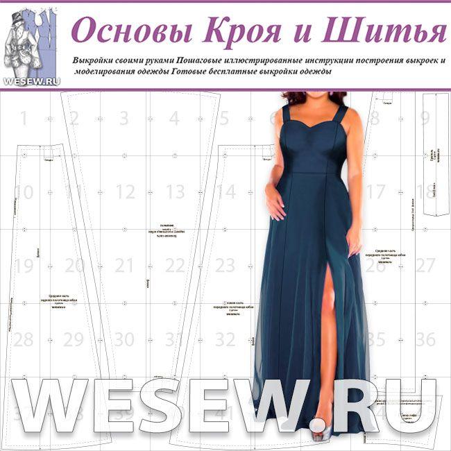Выкройка вечернего платья для полных в натуральную величину