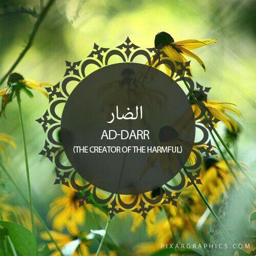Ad-Darr