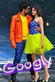 Googly 2 Kannada Movie Download. Googly is a Kannada romantic comedy directed by Pawan Wadeyar. The film won multiple nominations at the 3rd South Indian International Movie Awards. Sharath leads a carefree life, meets ...