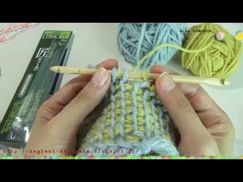 ダブルフック・アフガン編みのカップホルダー・セーターの編み方 tunisian crochet - YouTube