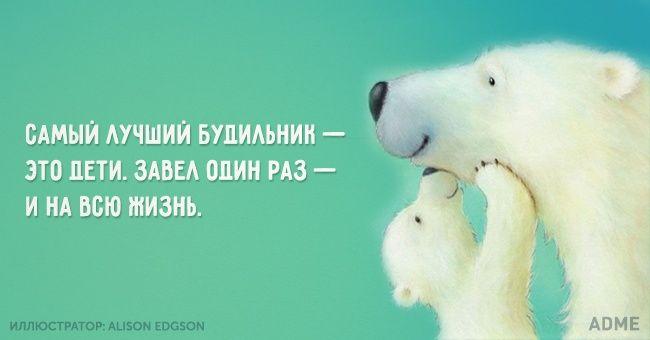 http://www.adme.ru/svoboda-narodnoe-tvorchestvo/20-otkrytok-o-zhizni-bolshoj-druzhnoj-semi-987060/