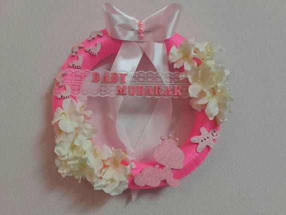 Check out this item in my Etsy shop https://www.etsy.com/listing/554246338/baby-mubarak-wreathaqiqah-giftbaby