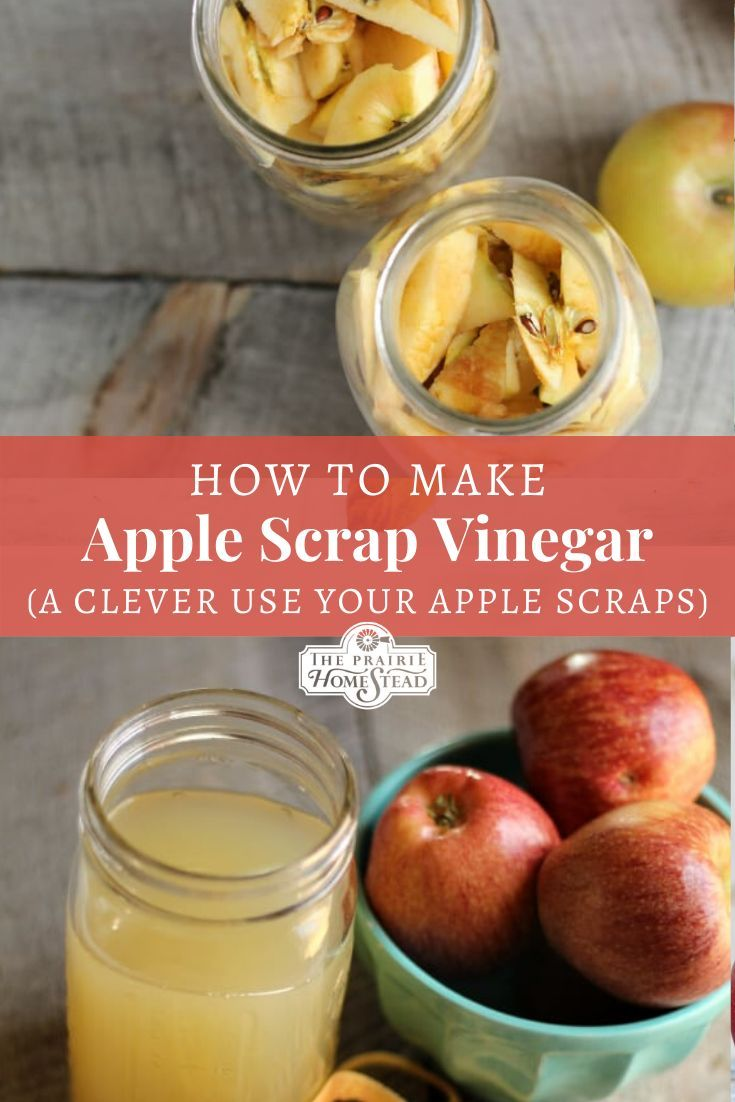 How I Make Hard Apple Cider From Apples There Is No Need For A Press Or Crusher Simply Some Easy Brewing Steps A Hard Apple Cider Brewing Recipes Cider Making