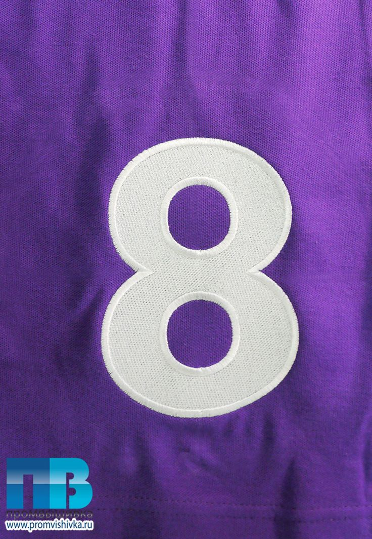 Вышивка на готовой одежде номера