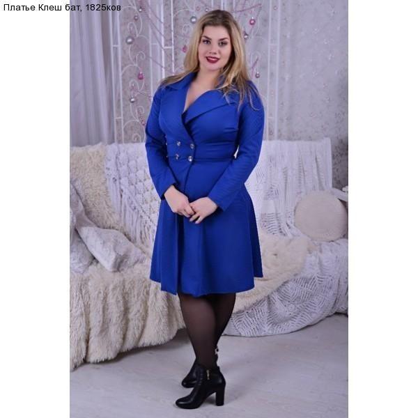 Платье Клеш бат