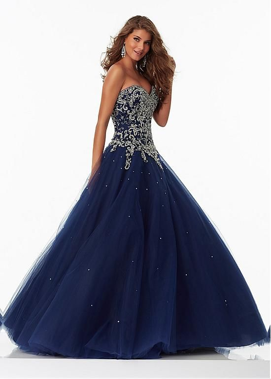 Buy discount Marvelous Tulle Sweetheart Neckline Ball Gown Quinceanera Dresses With Beaded Embroidery at Dressilyme.com