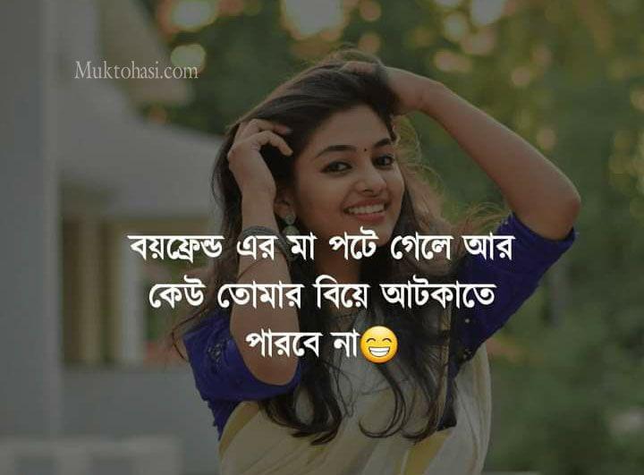 Bangla Bangla (2019)