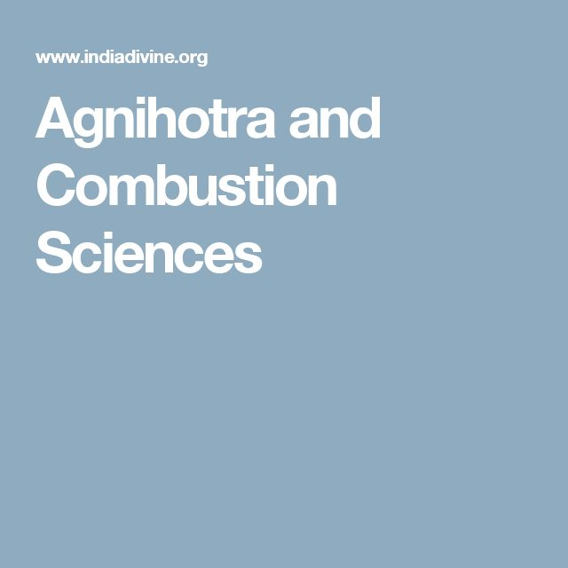 Agnihotra and Combustion Sciences