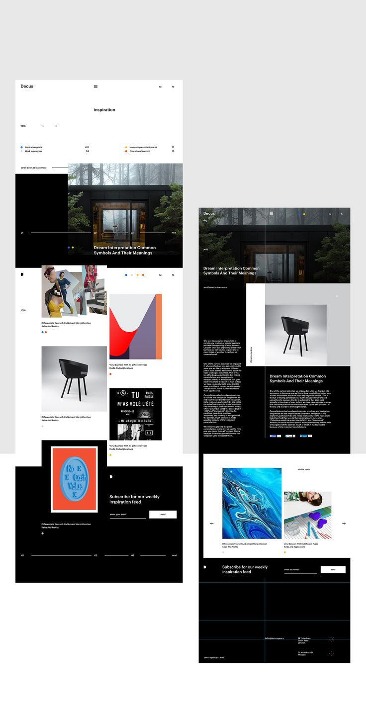 Decus. Digital agency on Behance