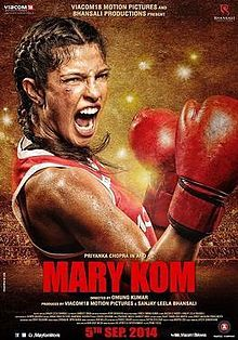 Mary Kom (Bollywood documentary about Indian female boxer fighting for women's rights)