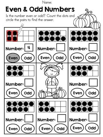 Even and Odd Numbers >> Circle pairs to find out if the number is even or odd >> Part of the Autumn Kindergarten Math Worksheets packet